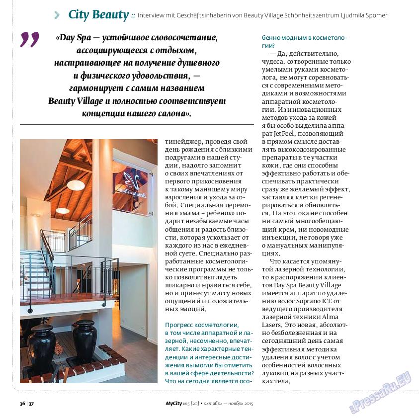 My City Frankfurt am Main (журнал). 2015 год, номер 5, стр. 36