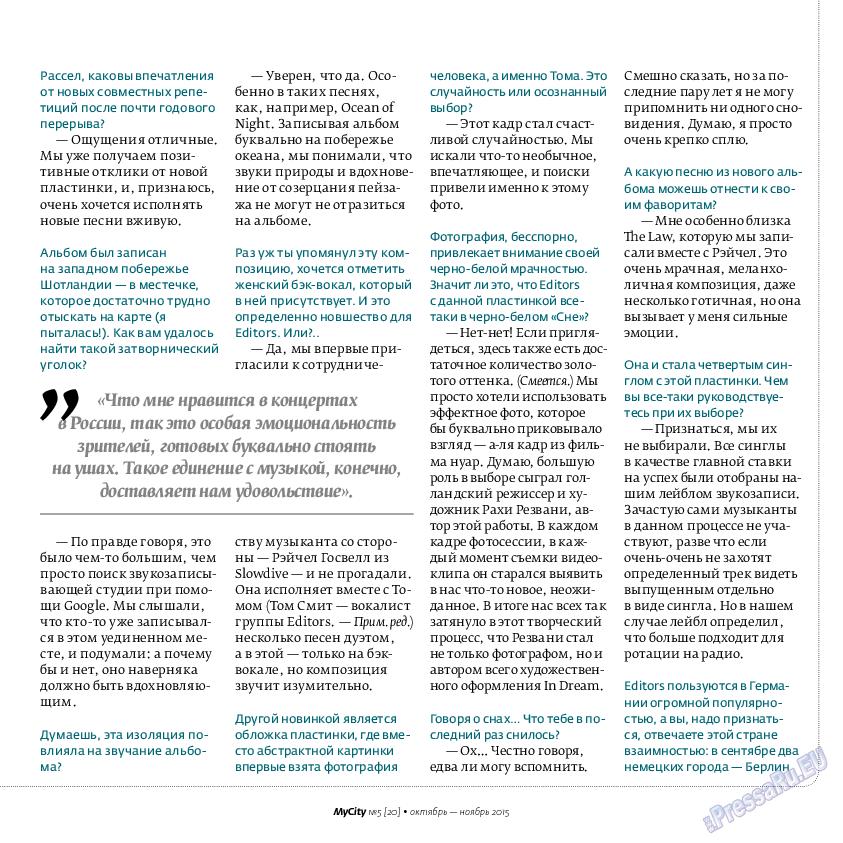 My City Frankfurt am Main (журнал). 2015 год, номер 5, стр. 39