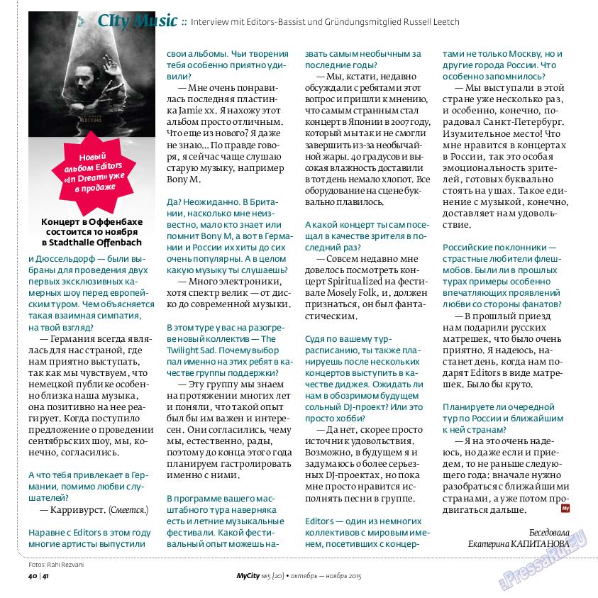 My City Frankfurt am Main (журнал). 2015 год, номер 5, стр. 40