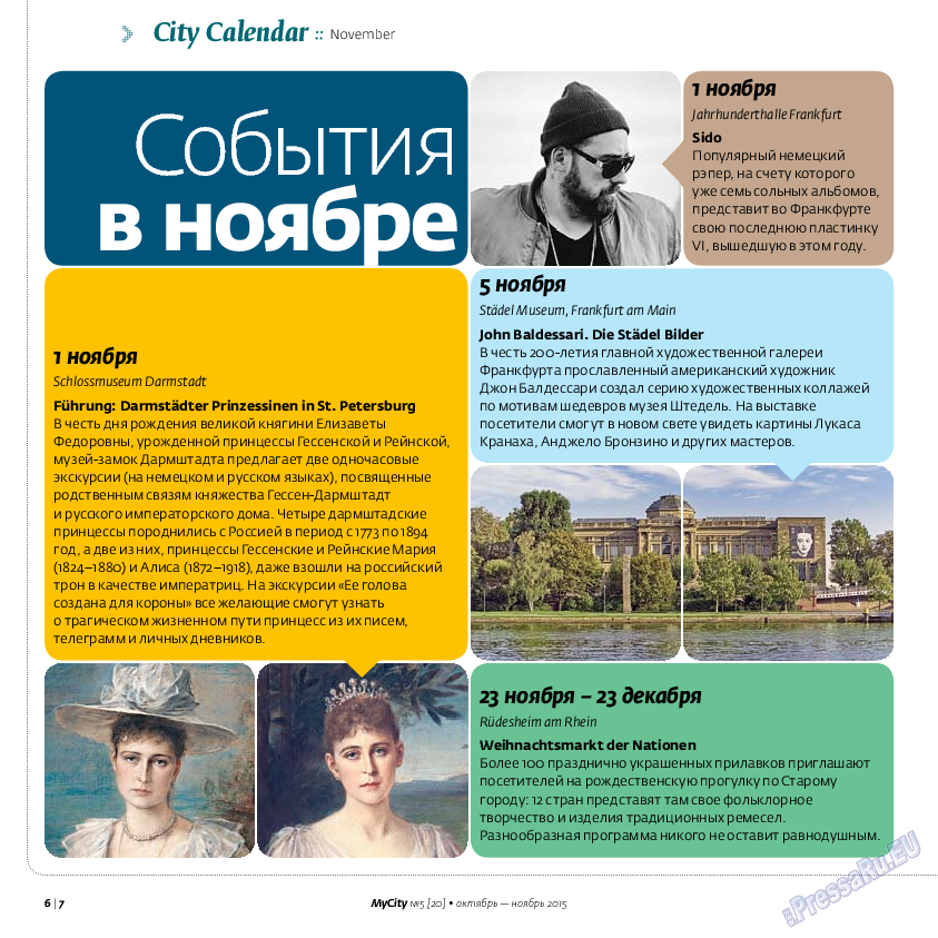 My City Frankfurt am Main (журнал). 2015 год, номер 5, стр. 6