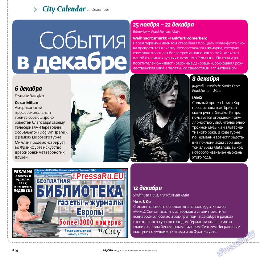 My City Frankfurt am Main (журнал). 2015 год, номер 5, стр. 8