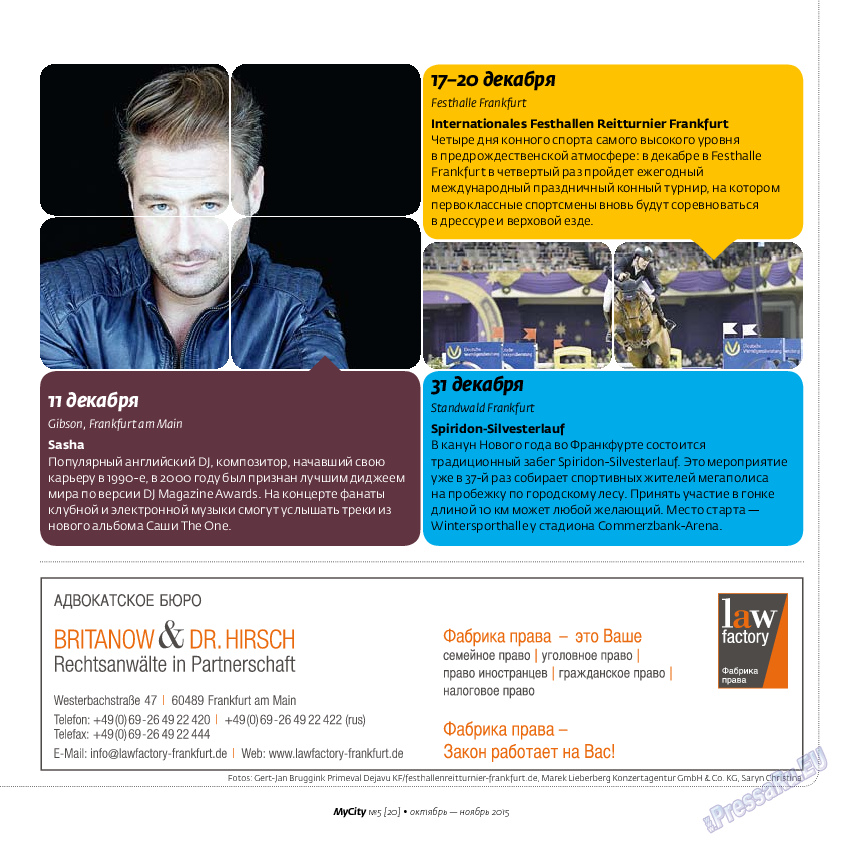 My City Frankfurt am Main (журнал). 2015 год, номер 5, стр. 9