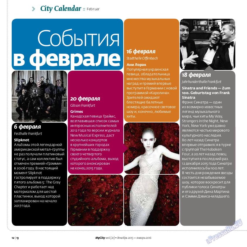 My City Frankfurt am Main (журнал). 2015 год, номер 6, стр. 10
