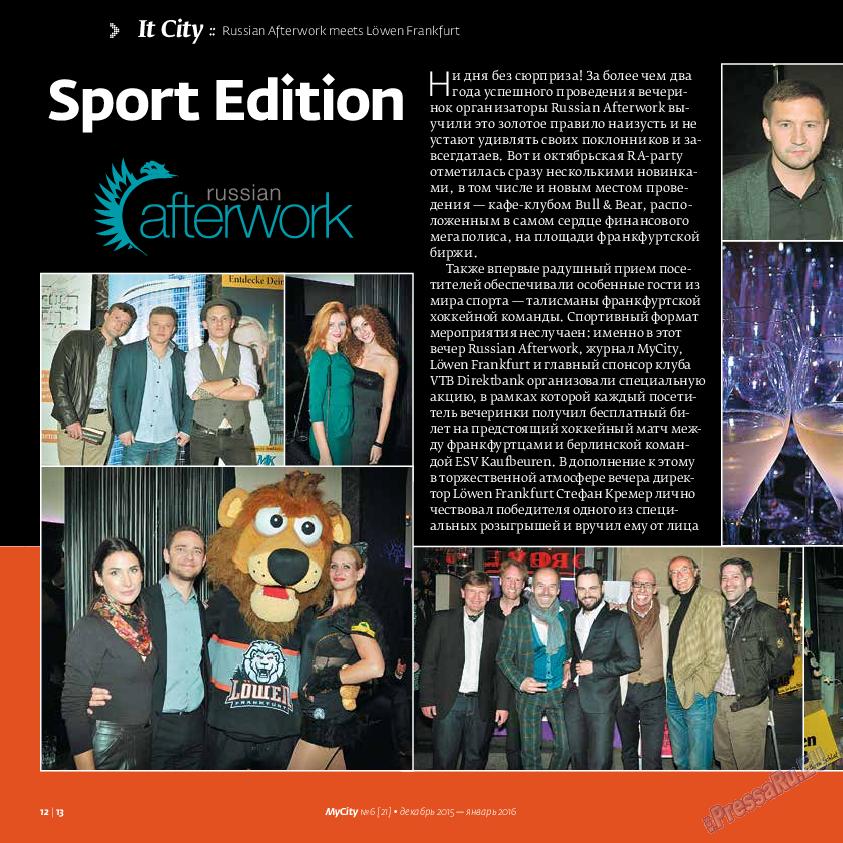 My City Frankfurt am Main (журнал). 2015 год, номер 6, стр. 12