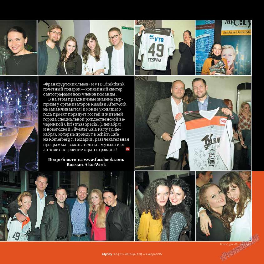 My City Frankfurt am Main (журнал). 2015 год, номер 6, стр. 13