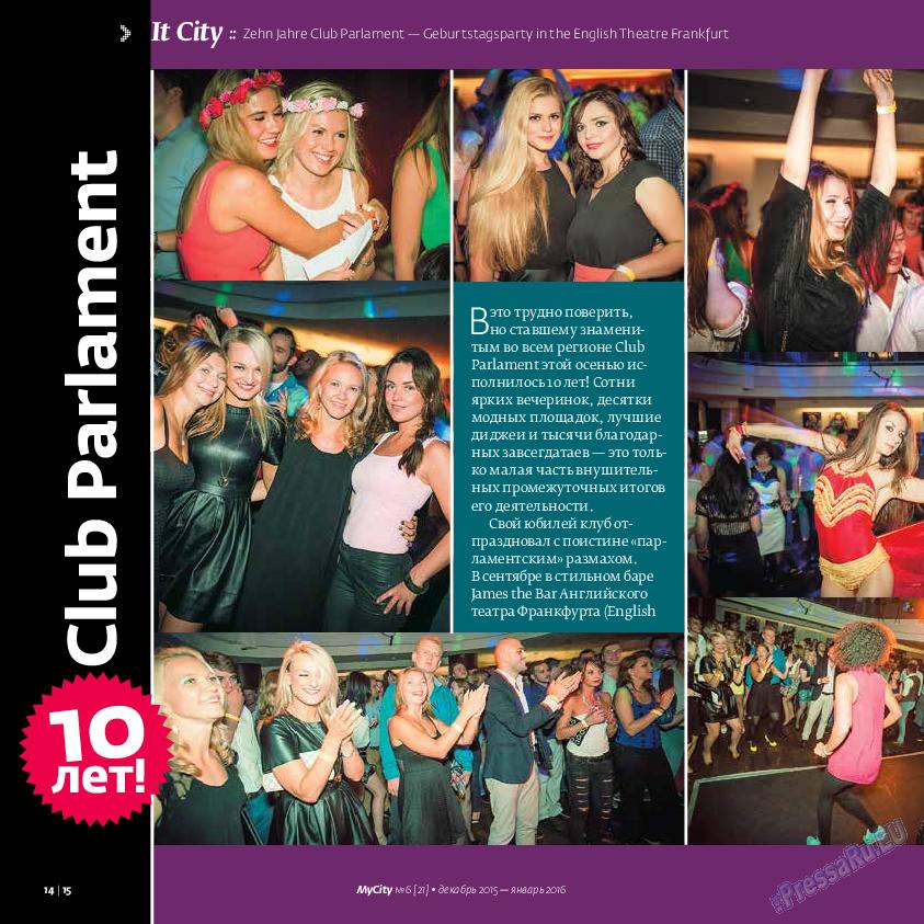 My City Frankfurt am Main (журнал). 2015 год, номер 6, стр. 14