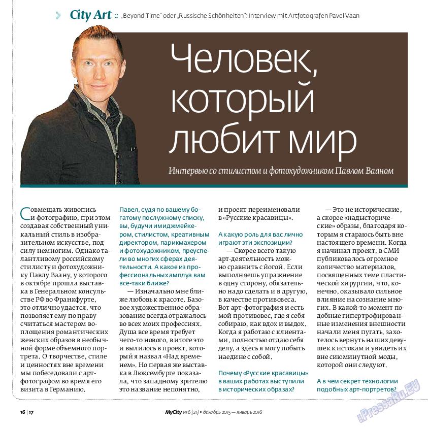 My City Frankfurt am Main (журнал). 2015 год, номер 6, стр. 16