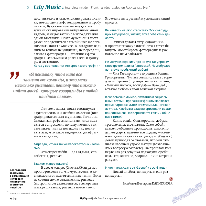 My City Frankfurt am Main (журнал). 2015 год, номер 6, стр. 24
