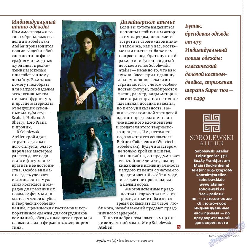 My City Frankfurt am Main (журнал). 2015 год, номер 6, стр. 27