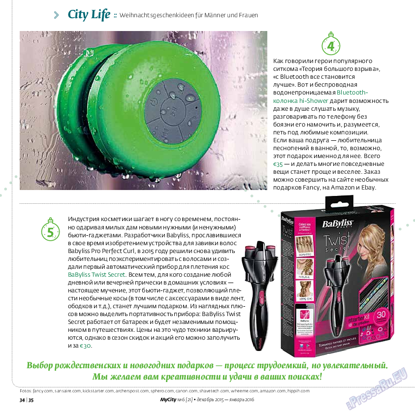My City Frankfurt am Main (журнал). 2015 год, номер 6, стр. 34