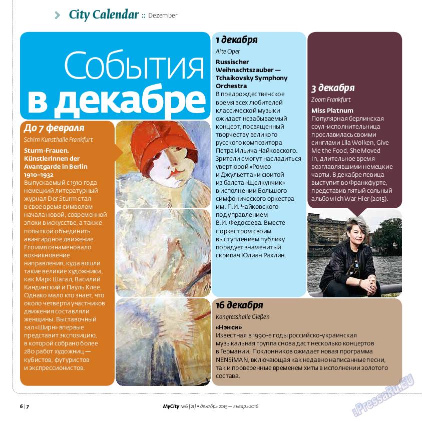 My City Frankfurt am Main (журнал). 2015 год, номер 6, стр. 4