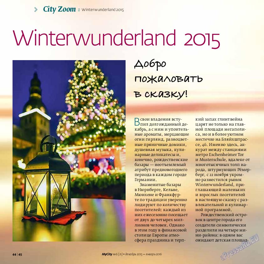 My City Frankfurt am Main (журнал). 2015 год, номер 6, стр. 44