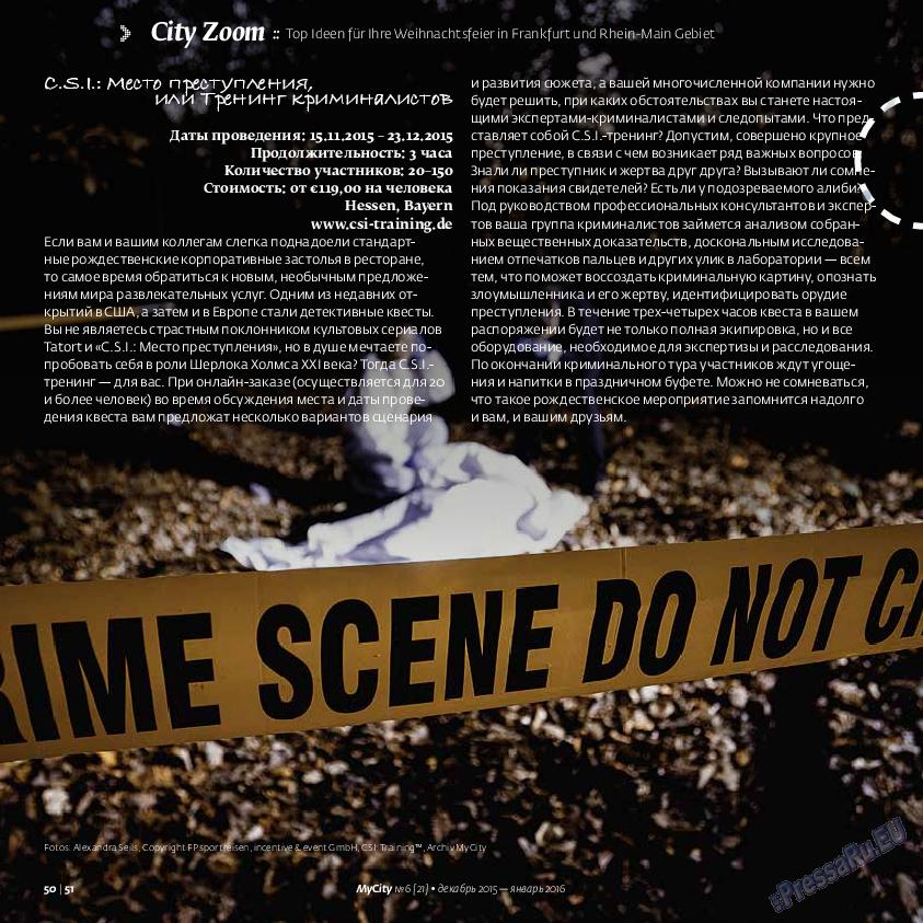 My City Frankfurt am Main (журнал). 2015 год, номер 6, стр. 50
