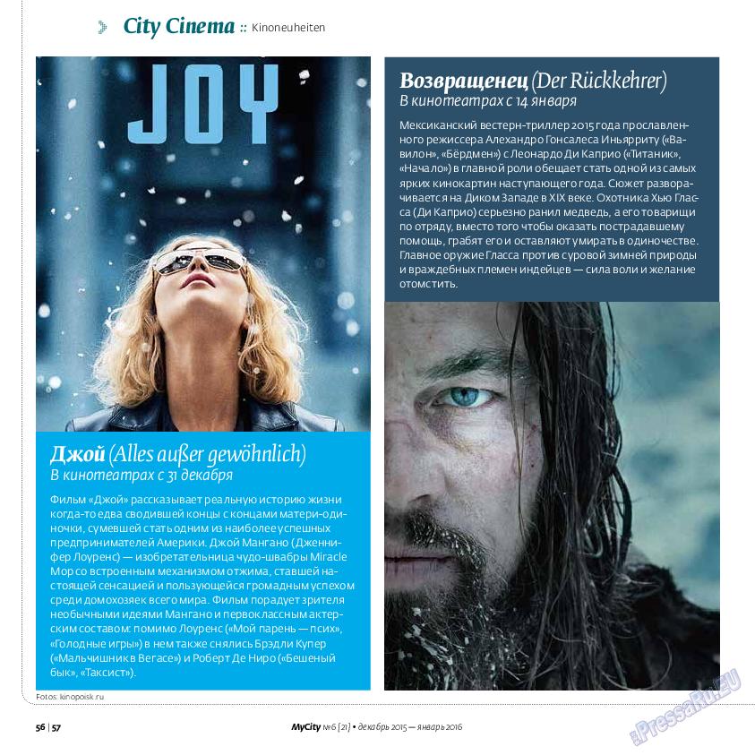 My City Frankfurt am Main (журнал). 2015 год, номер 6, стр. 56