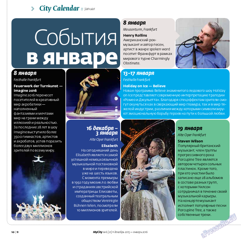 My City Frankfurt am Main (журнал). 2015 год, номер 6, стр. 8