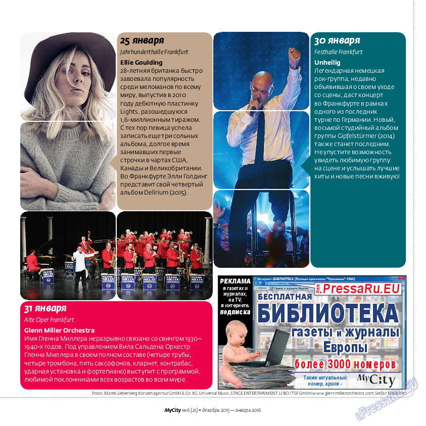 My City Frankfurt am Main (журнал). 2015 год, номер 6, стр. 9
