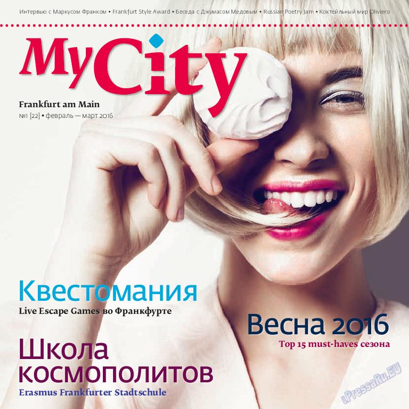 My City Frankfurt am Main (журнал). 2016 год, номер 22, стр. 1