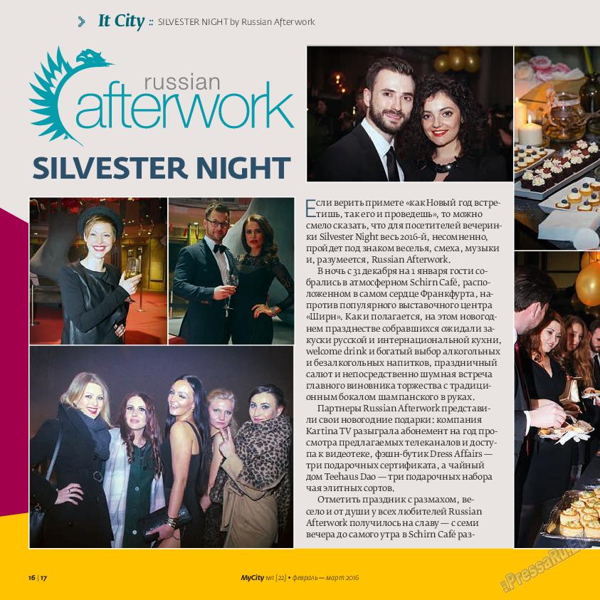 My City Frankfurt am Main (журнал). 2016 год, номер 22, стр. 16