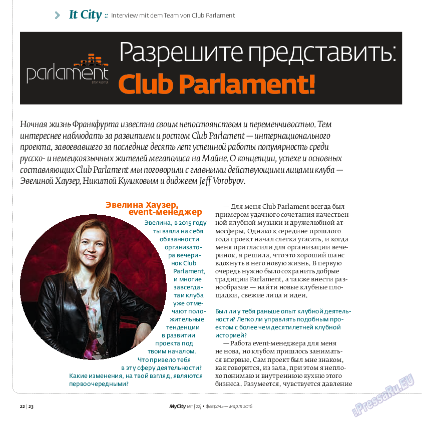 My City Frankfurt am Main (журнал). 2016 год, номер 22, стр. 22