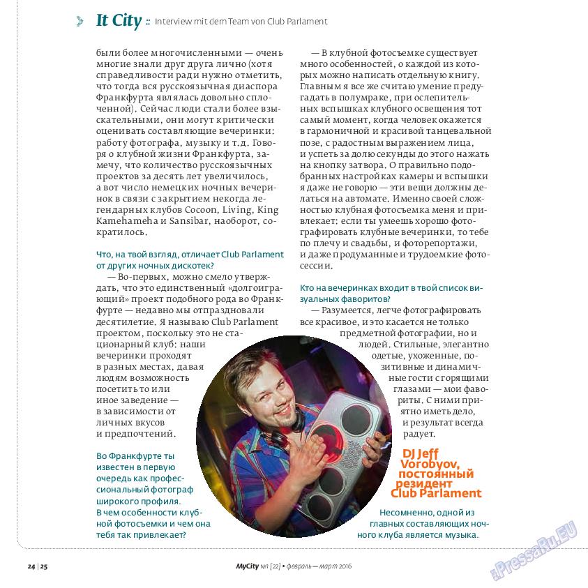 My City Frankfurt am Main (журнал). 2016 год, номер 22, стр. 24