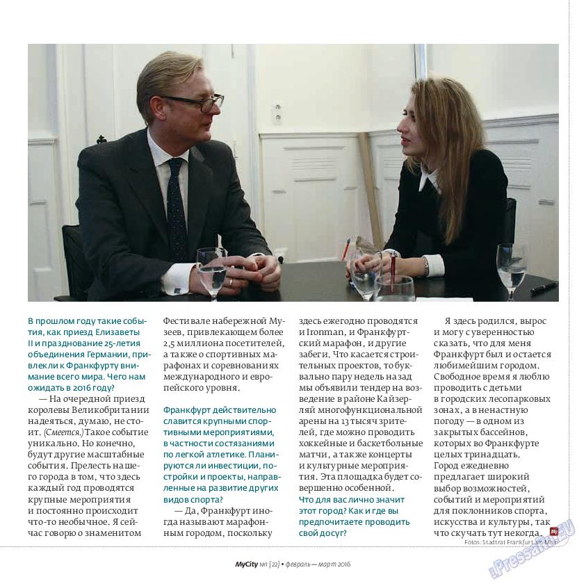 My City Frankfurt am Main (журнал). 2016 год, номер 22, стр. 29