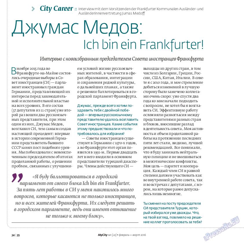 My City Frankfurt am Main (журнал). 2016 год, номер 22, стр. 34