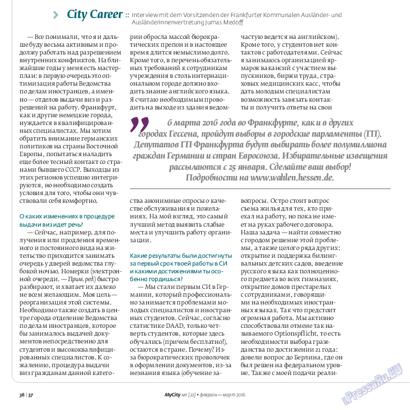 My City Frankfurt am Main (журнал). 2016 год, номер 22, стр. 36