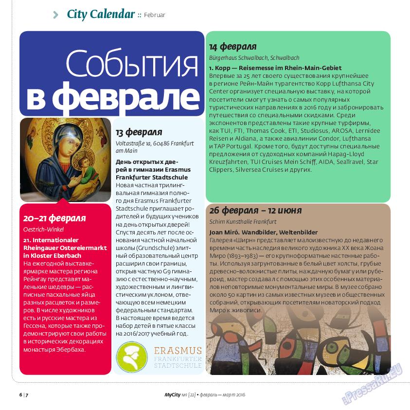 My City Frankfurt am Main (журнал). 2016 год, номер 22, стр. 4