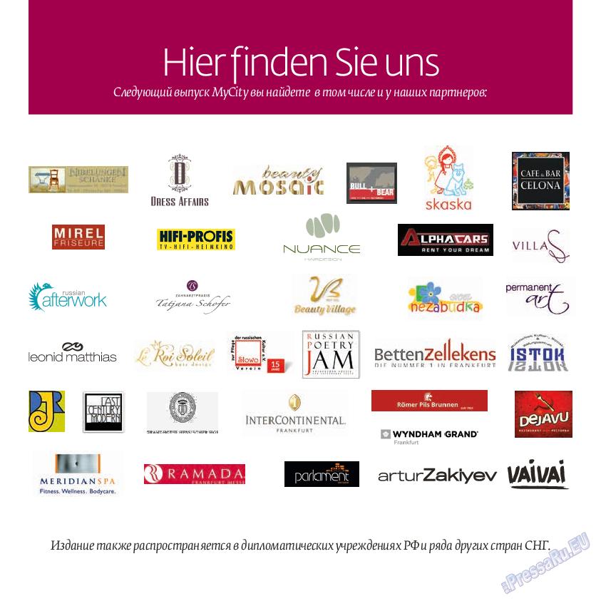 My City Frankfurt am Main (журнал). 2016 год, номер 22, стр. 55