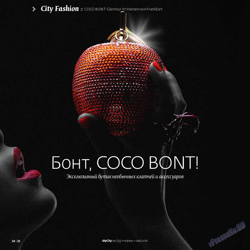 My City Frankfurt am Main (журнал). 2016 год, номер 23, стр. 34