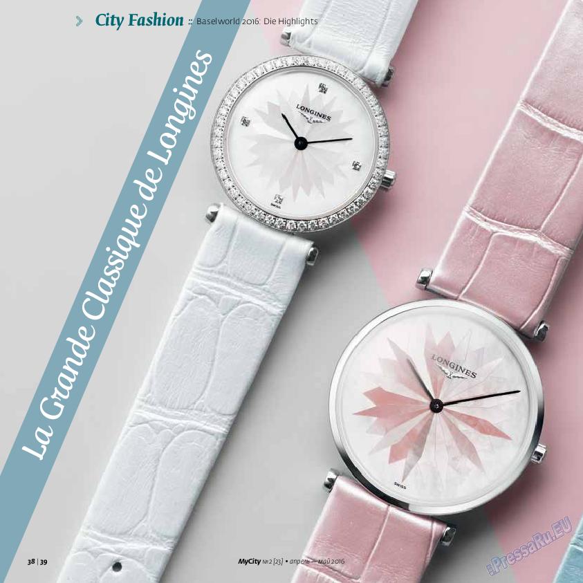 My City Frankfurt am Main (журнал). 2016 год, номер 23, стр. 38