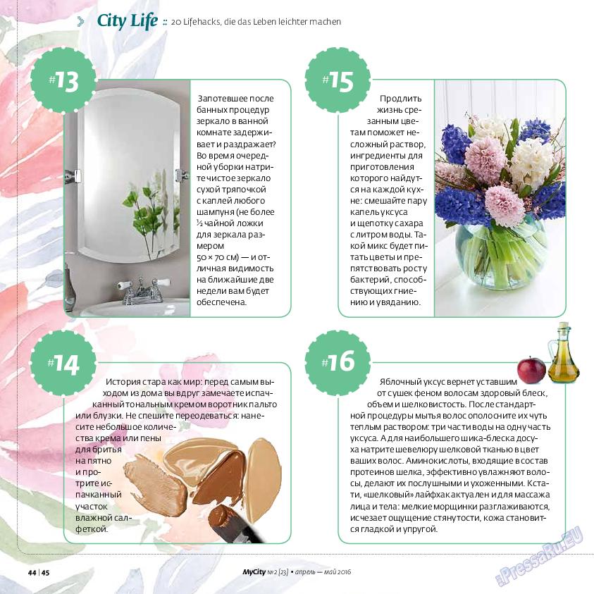 My City Frankfurt am Main (журнал). 2016 год, номер 23, стр. 44
