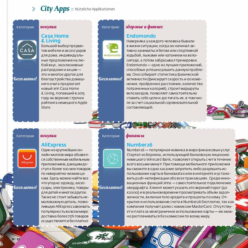 My City Frankfurt am Main (журнал). 2016 год, номер 23, стр. 52