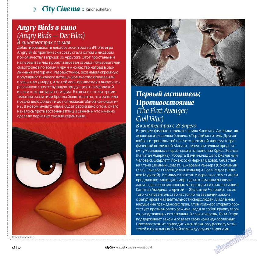 My City Frankfurt am Main (журнал). 2016 год, номер 23, стр. 56