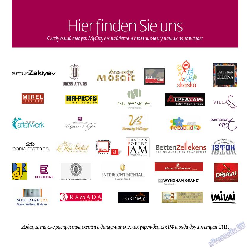 My City Frankfurt am Main (журнал). 2016 год, номер 23, стр. 57