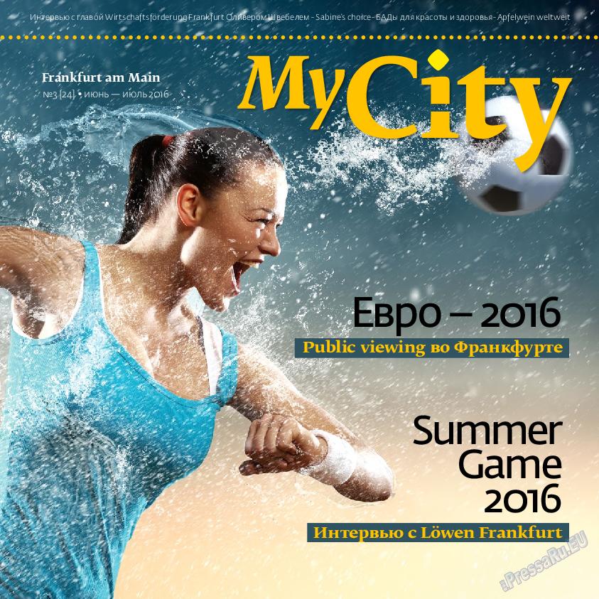 My City Frankfurt am Main (журнал). 2016 год, номер 24, стр. 1