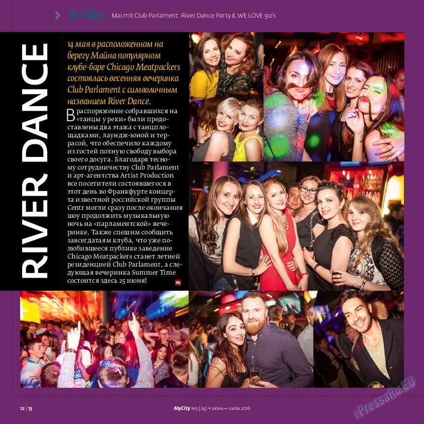 My City Frankfurt am Main (журнал). 2016 год, номер 24, стр. 12