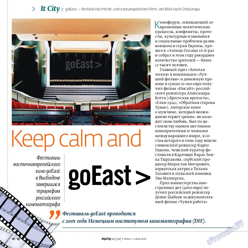 My City Frankfurt am Main (журнал). 2016 год, номер 24, стр. 18