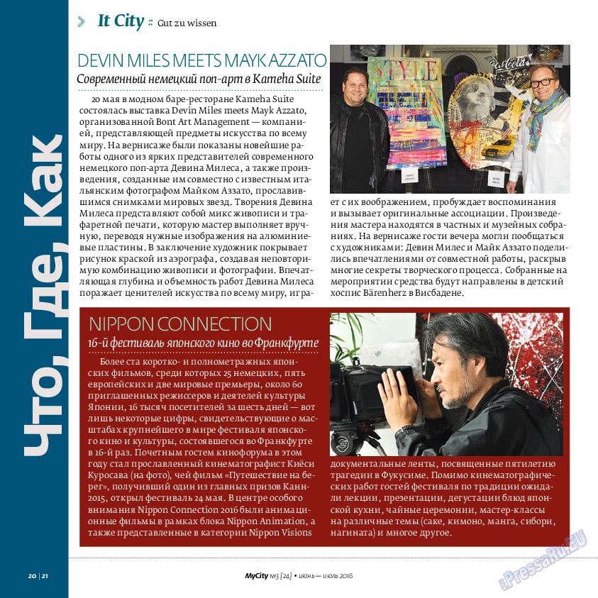 My City Frankfurt am Main (журнал). 2016 год, номер 24, стр. 20