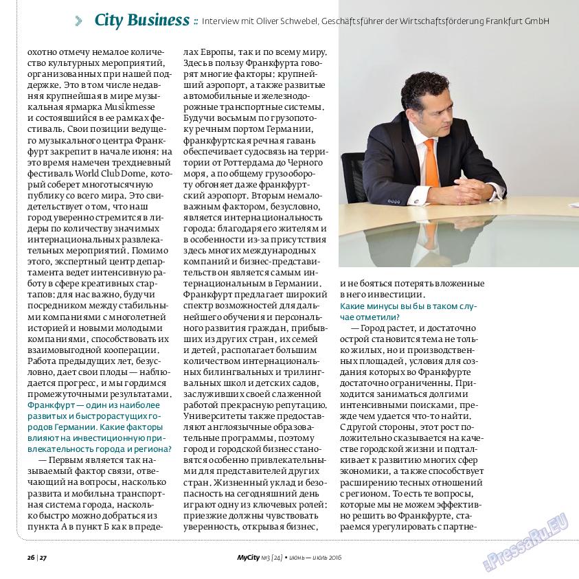 My City Frankfurt am Main (журнал). 2016 год, номер 24, стр. 26