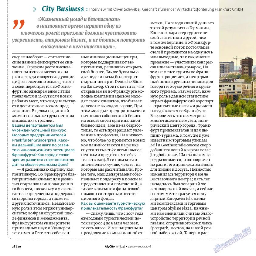 My City Frankfurt am Main (журнал). 2016 год, номер 24, стр. 28