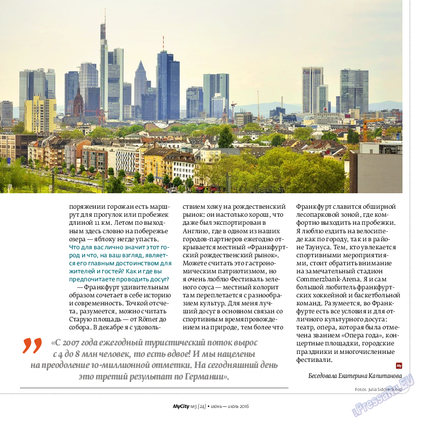 My City Frankfurt am Main (журнал). 2016 год, номер 24, стр. 29