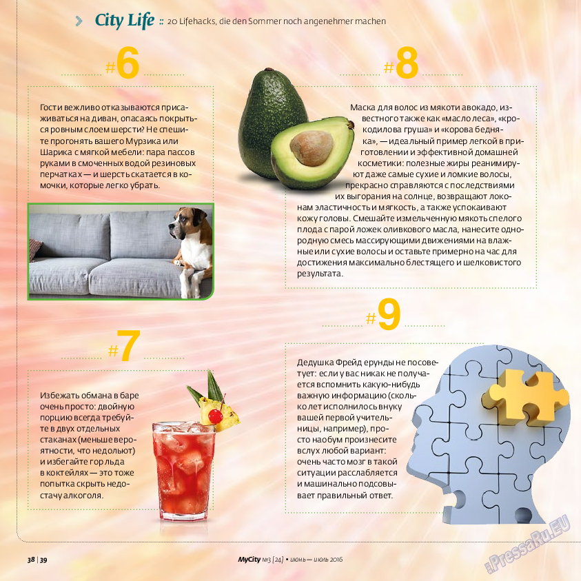 My City Frankfurt am Main (журнал). 2016 год, номер 24, стр. 38