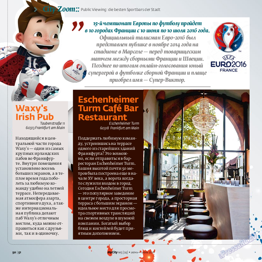 My City Frankfurt am Main (журнал). 2016 год, номер 24, стр. 50