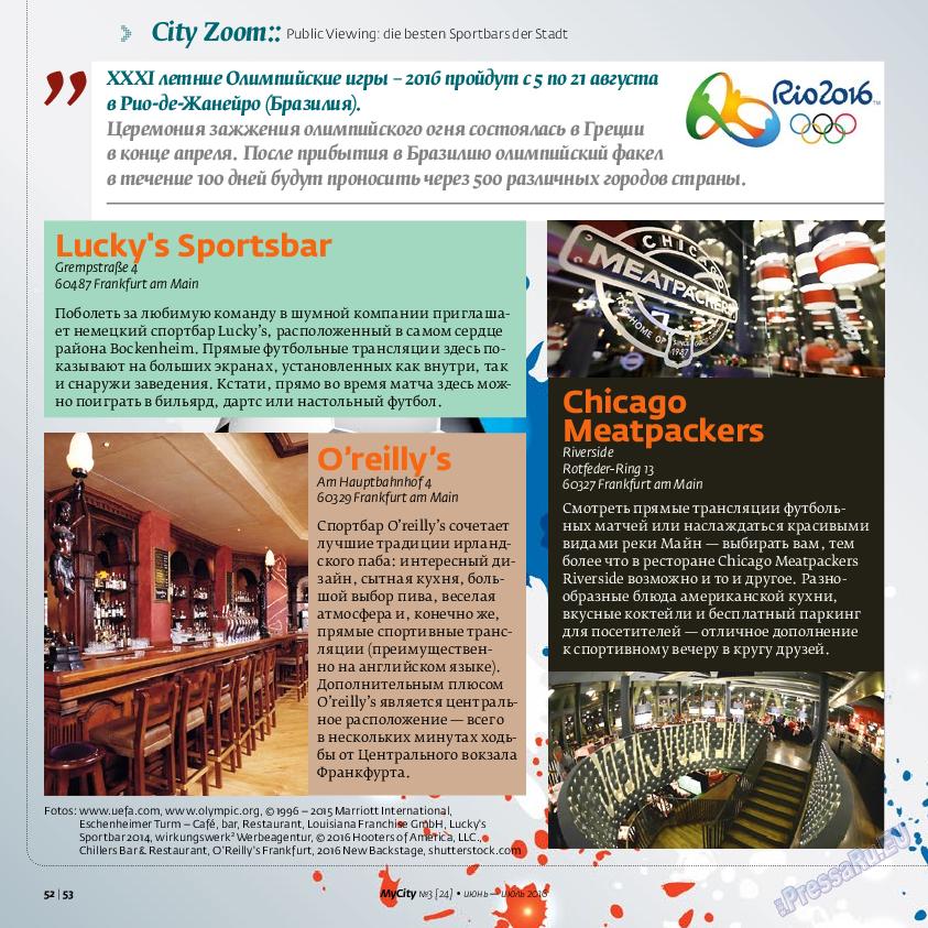 My City Frankfurt am Main (журнал). 2016 год, номер 24, стр. 52