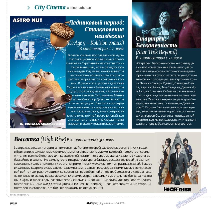 My City Frankfurt am Main (журнал). 2016 год, номер 24, стр. 56