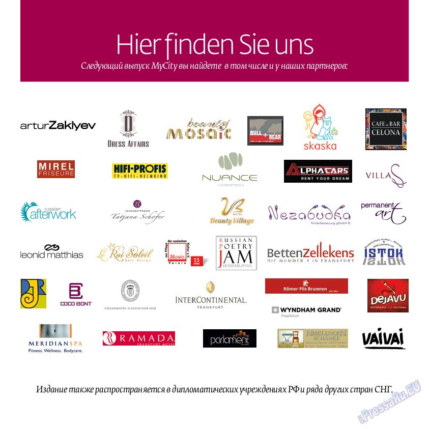 My City Frankfurt am Main (журнал). 2016 год, номер 24, стр. 57