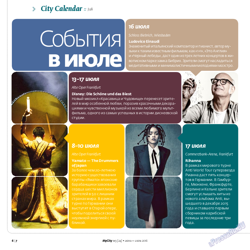 My City Frankfurt am Main (журнал). 2016 год, номер 24, стр. 6