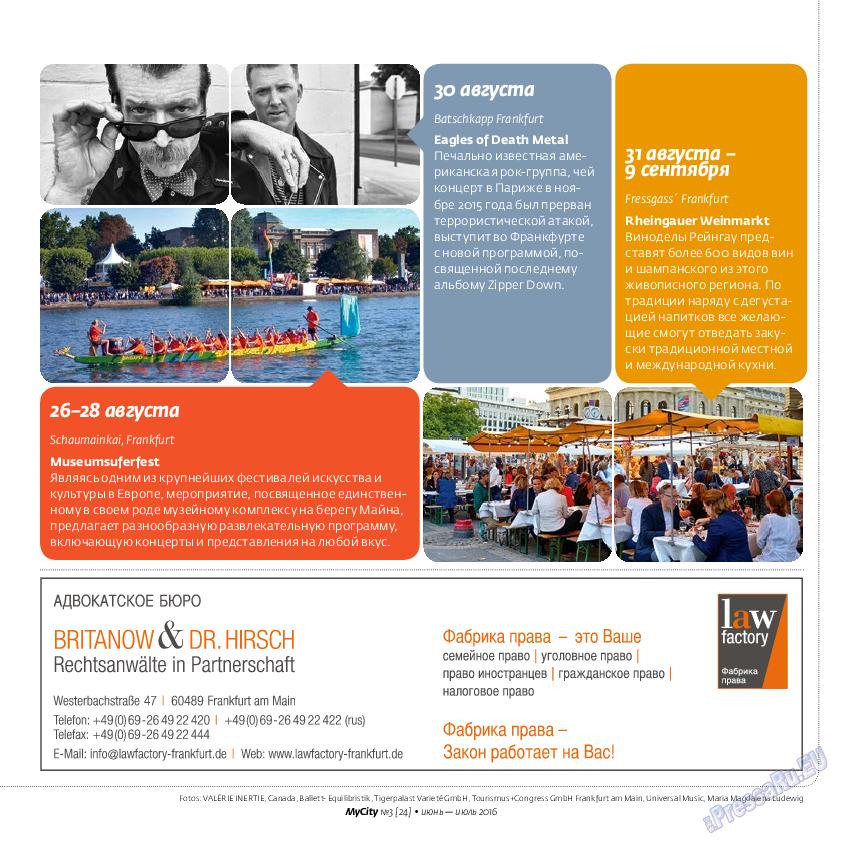 My City Frankfurt am Main (журнал). 2016 год, номер 24, стр. 9
