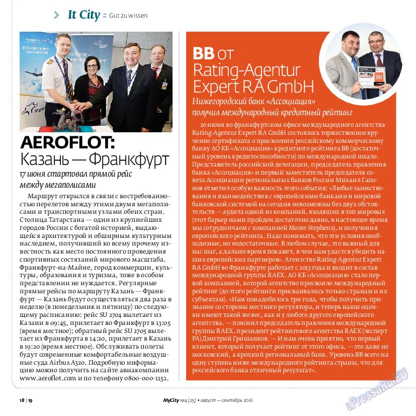 My City Frankfurt am Main (журнал). 2016 год, номер 25, стр. 18
